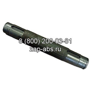Вал СБ-92-1А.01.06.018