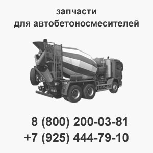 Кронштейн передний 581411.00.00.500